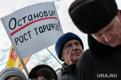 Пенсия неработающим пенсионерам москвы в 2014 году