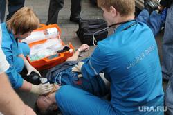 Скорая помощь. Реанимация. Челябинск., скорая помощь, реанимация, искусственное дыхание