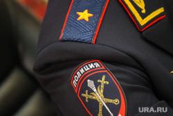 Пресс-конференция начальника УМВД по Тюменской области генерал-майора Юрия Алтынова. Тюмень, погоны полиция