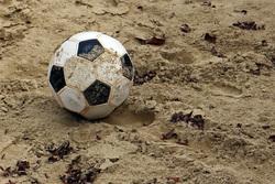 Открытая лицензия 09.06.2015. Футбол.., футбольный мяч
