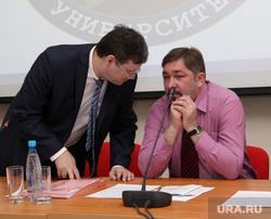 Ученый совет КГУ Курган, шалютин борис, галиниченко александр, филистеев олег