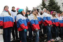 Митинг  Курган, митинг, молодая гвардия, день народного единства