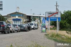 Изварино. Граница. Очередь бегущих из Украины в Россию, кпп, граница, изварино