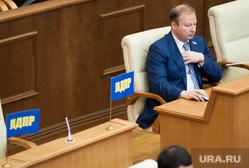Внеочередное заседание Законодательного Собрания Свердловской области. Екатеринбург, шептий виктор