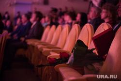 20-летие Законодательного собрания Свердловской области. Екатеринбург, цветы, театр драмы