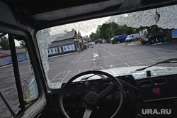 Захваченная военная часть. Луганск. Украина, разбитое стекло, лобовое, руль