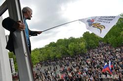 Захват областной администрации. Луганск, митинг, толпа, революция, донбасс, луганск, восстание, флаг