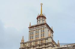 Виды Челябинска, город челябинск, шпиль юургу