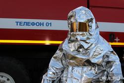 Учения МЧС на ТЭЦ Курган, пожарный, защитный костюм
