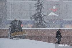 Горсобрание. Проводы Тефтелева. Магнитогорск, трактор, снегопад, непогода, спортмастер
