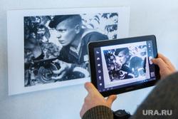 Фотовыставка «Триумф и трагедия Второй мировой войны» в ккт Космос. Екатеринбург, айпад, планшет
