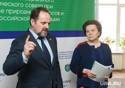 Совещание по экологии. Ханты-Мансийск, донской дмитрий, комарова наталья