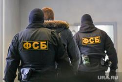 Сандаков в суде. Екатеринбург, фсб, конвой