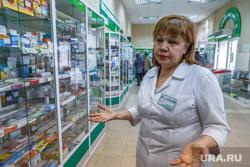 Аптеки. Екатеринбург, аптека, фармацевт