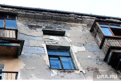 Дом Гоголя 42 Курган, аварийное состояние