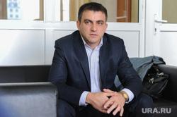 Гаврюшкин Сергей  Челябинск, гаврюшкин сергей