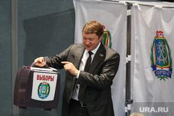 Выборы губернатора ХМАО. Ханты-Мансийск, югра, выборы