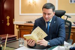 Дмитрий Кобылкин, интервью, кобылкин дмитрий