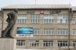 Промзона Курган, памятник ленину, икар