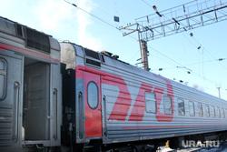 Железнодорожный вокзал. Курган, вагон, электропоезд, ржд