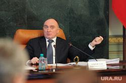 Заседание правительства Челябинск, дубровский борис