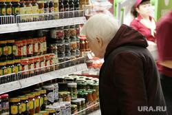 Торговля. клипарт , покупатель, пенсионерка, супермаркет, продуктовые полки, гастроном