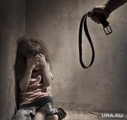 Клипарт, детское насилие