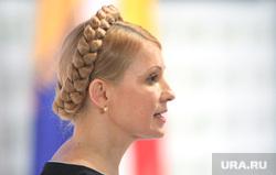 Клипарт сток depositphotos.com, тимошенко юлия, автор joyfull