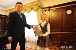 Портрет Путина. необработано. Челябинск