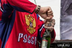 Турнир Ромазана. Металлург-фест. Магнитогорск, бутылка, патриотизм, пиво, татуировка, лорд, наколки