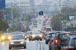 Клипарт, разное. Екатеринбург, дорожное движение, снег в городе, улица малышева