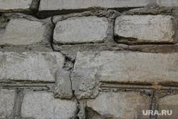 Общественные слушания Курган, трещина в стене