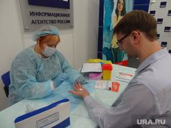 Экспресс тестирование на ВИЧ СПИД мобильная лаборатория