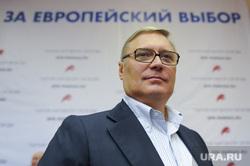 Конференция РПР-ПАРНАС. 15 ноября 2014г. Москва, касьянов михаил, европейский выбор