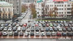 Клипарт. Екатеринбург, автостоянка, площадь 1905, проспект ленина