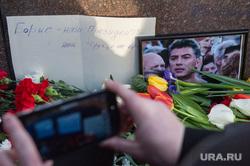 Акция памяти Бориса Немцова. Екатеринбург, немцов борис