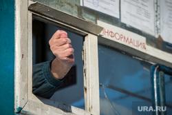 Автостоянка на Татищева-Токарей, Екатеринбург, информация, фига, справка, кукиш, отказ