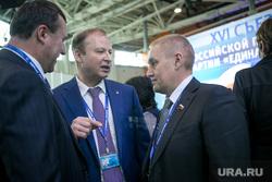 XVI Съезд Единой России, первый день. Москва, шептий виктор, альшевских андрей