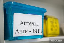 Открытие СПИД-центра. Москва, лаборатория, аптечка антиспид, вич