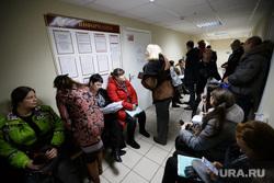 Толпа в коридорах Росреестра. Екатеринбург