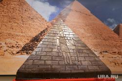 Музей шоколада Николя. Челябинск., пирамида