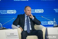 15 съезд Деловой России. Москва, портрет