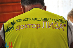 Доктор Лиза забирает детей из Донбасса, доктор лиза