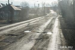Виды Урала. Алапаевский район, алапаевск, яма на проезжей части, бездорожье, плохая дорога
