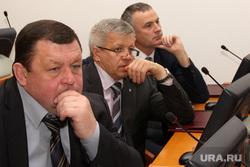 Заседание областной Думы  отчет Губернатора Курган, депутаты думы