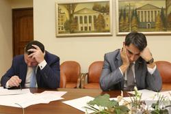 Депутаты облдумы сдают ЕГЭ по математике. Курган, кафеев евгений, шиншин андрей, депутаты думают
