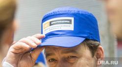 Трамвайный цех Уралтрансмаша и губернатор Куйвашев. Екатеринбург, куйвашев евгений, кепка уралтрансмаш