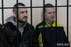 Судебное Алешкин Шевелев Курган, шевелев максим, алешкин андрей