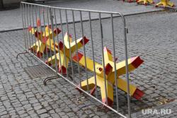 Евросоюз, заграждение, евросоюз, проезд закрыт