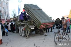 Митинг в честь присоединения Крыма к России Курган, военная техника, град